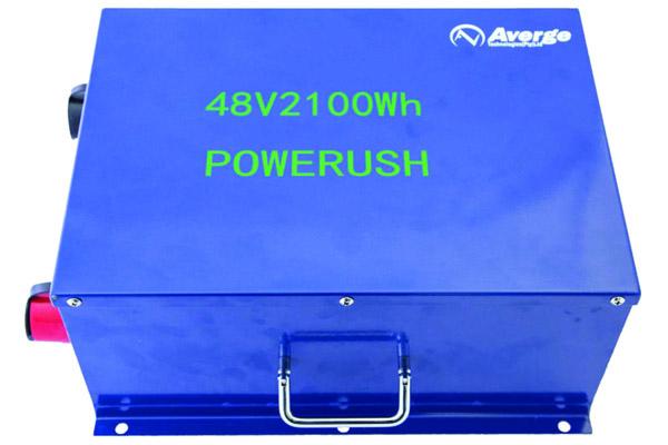 Averge Powerush 48V2100Wh